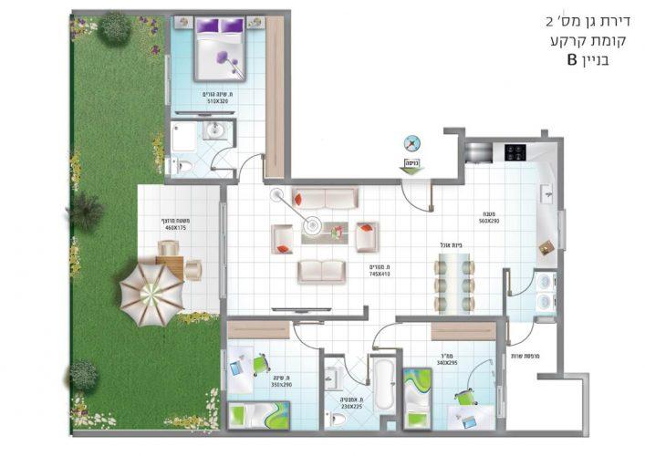 דירת-גן-מספר-2-קומת-קרקע