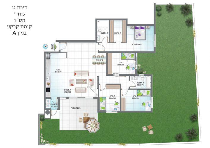 דירת-גן-5-חדרים-קומת-קרקע