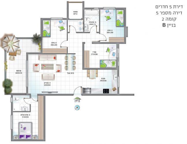 דירת-5-חדרים-דירה-מספר-5-קומה-2-בניין-B